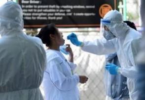 31省份新增确诊11例均为境外输入疫苗股可关注