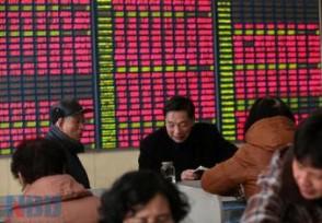 新股破发投资者能赚钱吗川网传媒今日上市