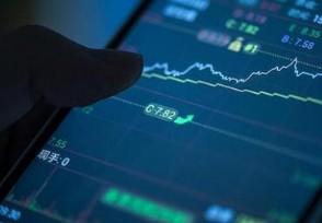 股票大宗交易是什么概念什么时候可以卖出?