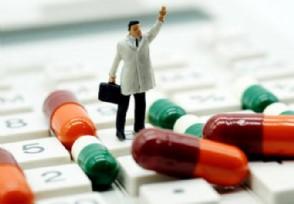 31省区市新增确诊16例均为境外输入医药板块大涨