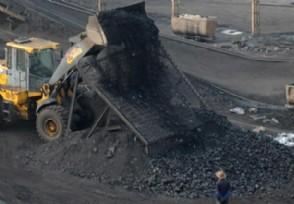 现在的煤炭股有投资价值吗主要有哪些相关股票