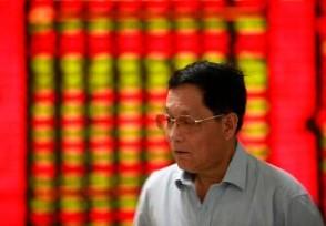 钢铁股午后继续走弱重庆钢铁股价下跌超过8%