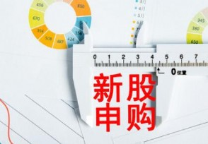 爱慕股份今日申购发行价格为20.99元
