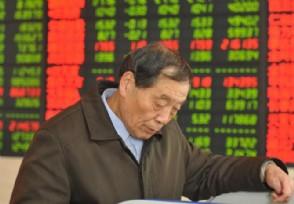 封涨停板是什么意思股票每日上涨最高限制