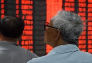 股票下降趋势这到底是什么意思呢?