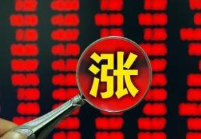 股票中解套是什么意思一般都有哪些实用方法
