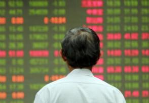 连续一字涨停的股票到底什么时候可以卖出