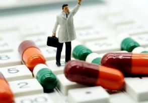 安徽新冠肺炎确诊病例增至5例医药板块走势如何