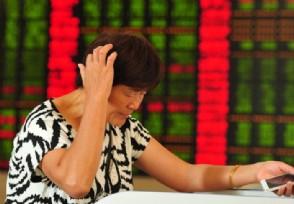 股票出现断崖式下跌是什么原因两大原因建议看清
