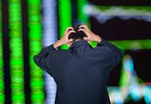 """11只""""叶飞概念股""""暴跌 具体有哪些上市公司"""