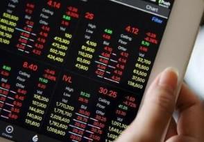 发行市盈率是什么意思高了好还是低了好?