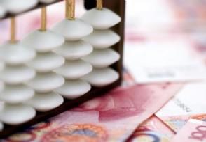 2021人民币升值受益龙头股有哪些 利好的个股一览