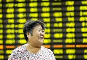 2021端午节股市休市几天 利好哪些股票?