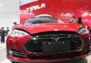 特斯拉公司召回部分进口汽车 周三股价出现下跌