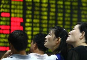 新材料概念股午后走弱 广信材料股价下跌超过5%