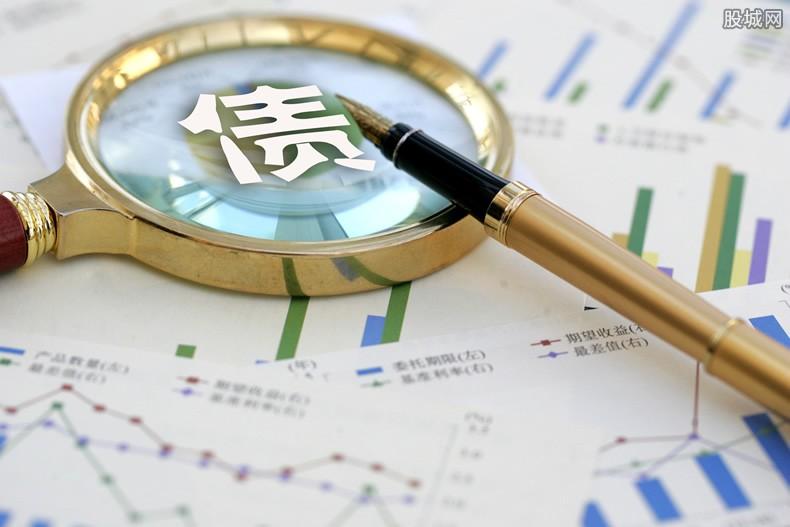 国微转债申购消息