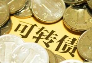 127038国微转债申购 发行规模15亿元
