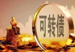 江山转债新债申购 上市时间是什么时候?