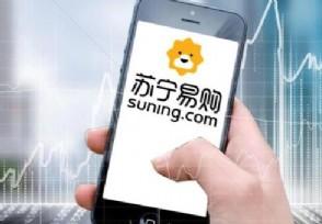 苏宁电器集团被动减持1000万股股价盘中触及跌停