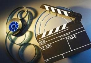 端午档电影票房遇冷影视传媒概念股一览