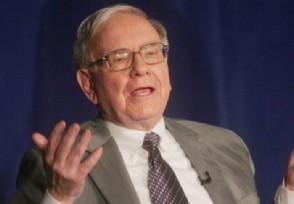 巴菲特选股的标准是什么财务报表等至关重要