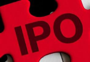 德迈仕登陆创业板 上市首日涨471.83%