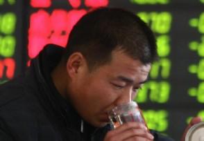 油服板块早盘持续走弱洲际油气股价下挫逾6%