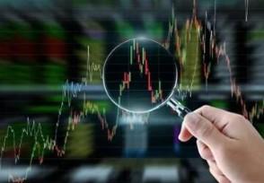 解禁股是什么意思可靠股份今日上市