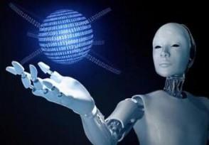 真正的人工智能龙头股2021年上市公司有哪些?