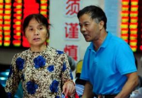 华为鸿蒙概念股短线拉升九联科技股价上涨逾12%