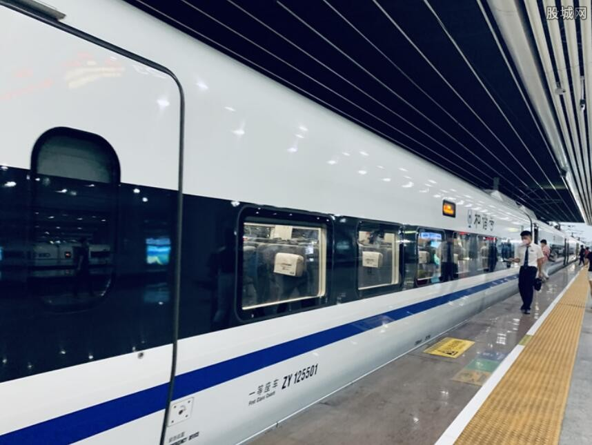 京沪高铁股票