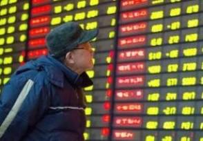 中国电科与中国普天实施重组旗下相关公司股价大涨