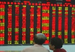 华为鸿蒙概念股尾盘跳水传智教育股价下跌7.64%