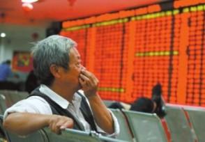 股票买入卖出手续费怎么算具体收费标准建议看清