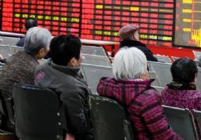 如何判断股票的转折点五大要点建议散户看清