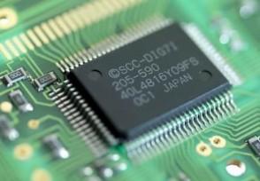 芯片概念股有哪些 2021龙头股最新介绍!