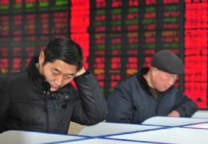 家电概念股午后走弱 惠而浦股价大跌超过5%
