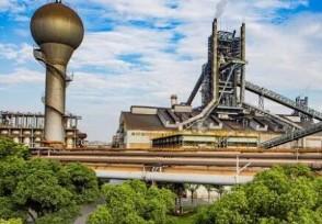 全国碳排放权交易今日开市碳中和概念股大涨