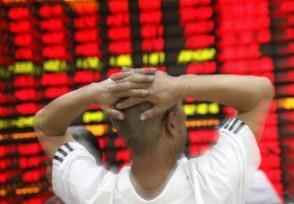 怎么抓住股票回调的最好时机 两大方法可以借鉴