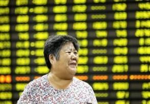 航母概念股午后大涨 东方锆业股价上涨10.00%