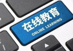 港股在线教育股集体大跌新东方创历史新低