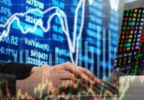 六种经典的股票解套技巧新手投资者赶紧看看