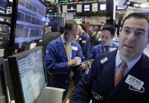 洪恩教育美股为何大跌公司市值目前是多少?