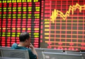 半导体概念股早盘走高阿石创股价大涨超过11%