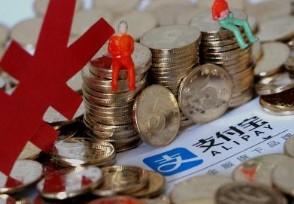 支付宝上面能不能买股票新手用户怎么玩?