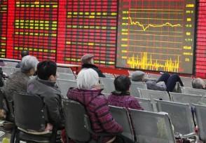 股票买进和卖出都要交手续费吗具体要多少钱