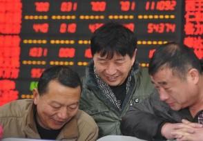 散户要怎么在股市中避免风险这样做才可以赚到钱