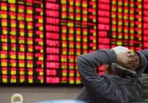 新股破发的原因有哪些润丰股份今日上市如何?