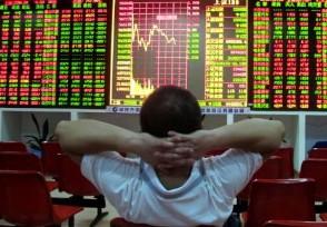 频繁换股的危害是什么 不建议投资者这样去操作