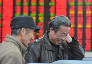 股票诈骗怎么举报被骗了记得要这样做!